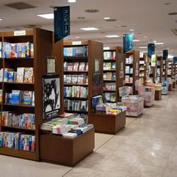 ジュンク堂書店 4F