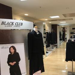 ブラッククラブ