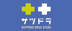サツドラ 旭川店